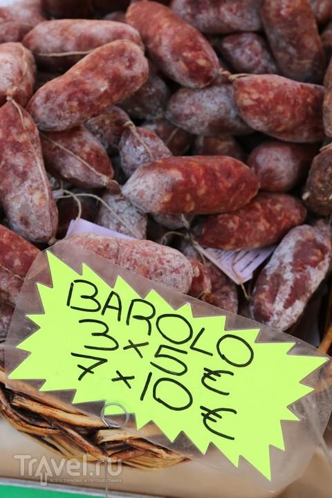 Колбасы в Пьемонте. Берите поштучно / Италия