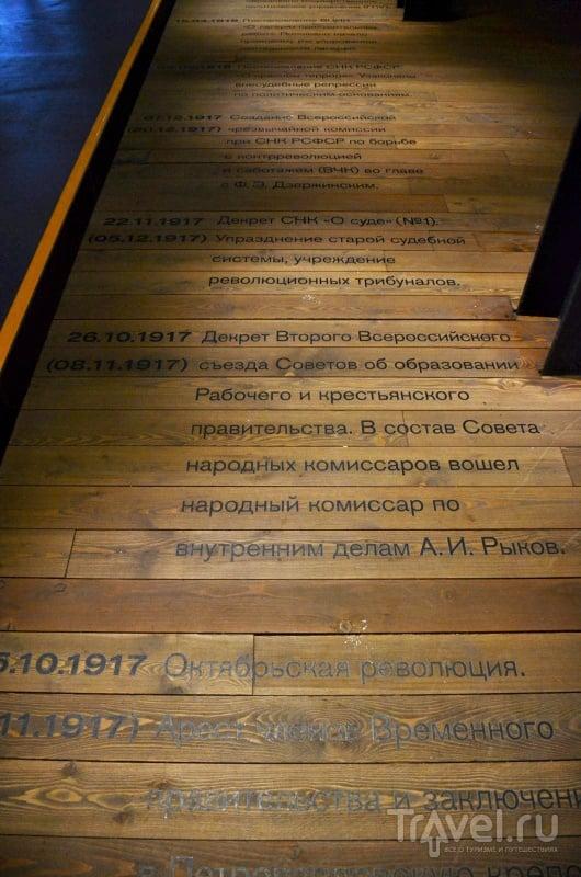 Москва. Музей истории ГУЛАГа / Россия