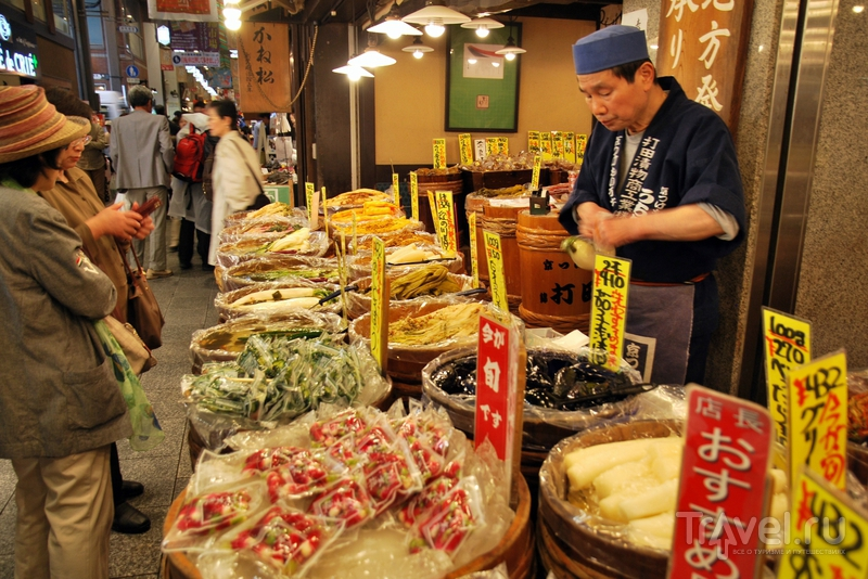 """Нисики - """"кухня Киото"""" / Япония"""