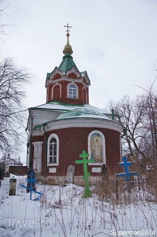 Калязин / Россия
