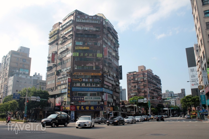 Тайвань: Тайбэй. Самый успешный город в мире / Тайвань