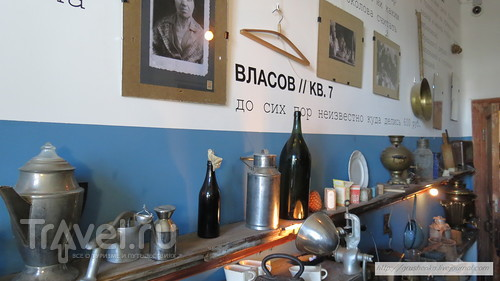 Прогулка по Москве к нехорошей квартире / Россия