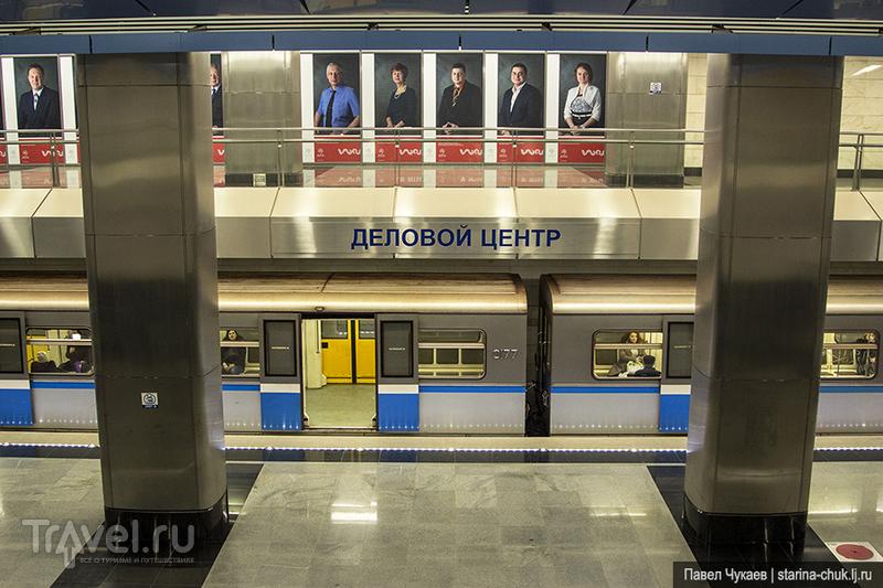 Москва. В музей метро, не выходя из метро / Россия