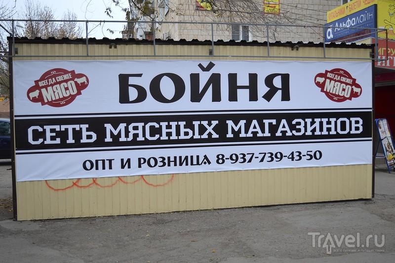 Прогулка по ноябрьскому Волгограду / Фото из России