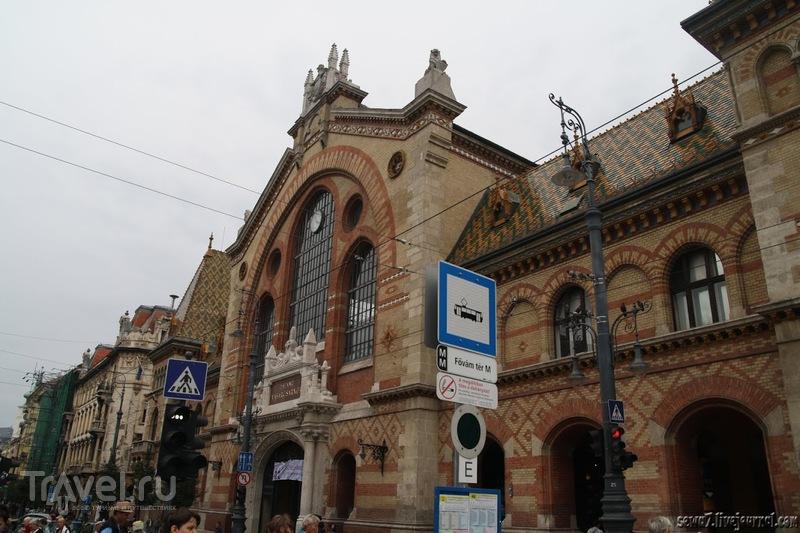 Центральный рынок Будапешта / Венгрия