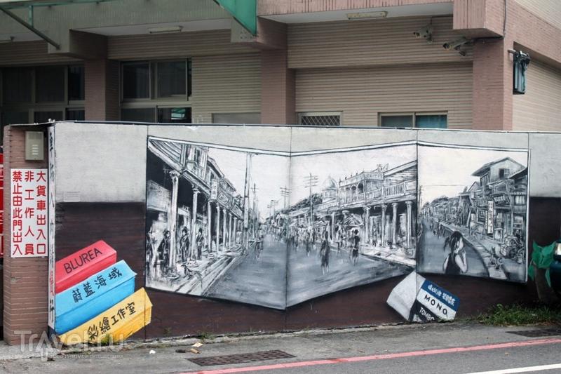 Тайвань: Тайнань / Тайвань