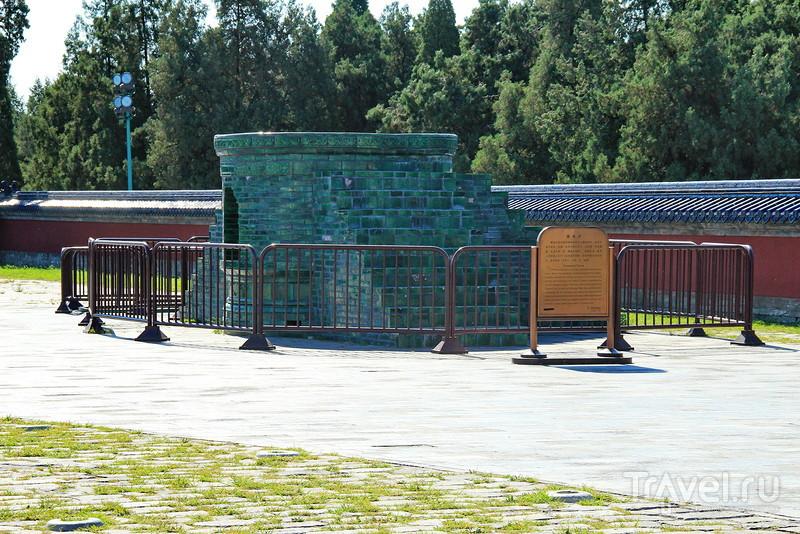 Пекин. Храм Неба / Фото из Китая
