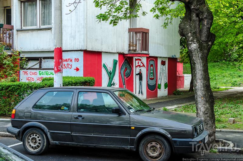 Нетуристический Белград / Сербия