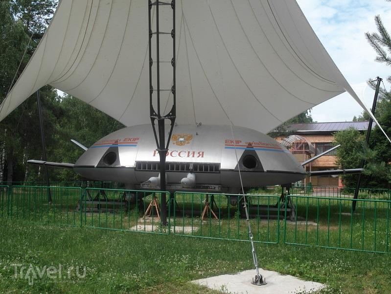 Черноголовка: наукопосёлок городского типа / Россия