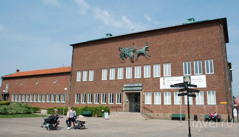 Здание музея искусств (Kunstmuseum Ystad)