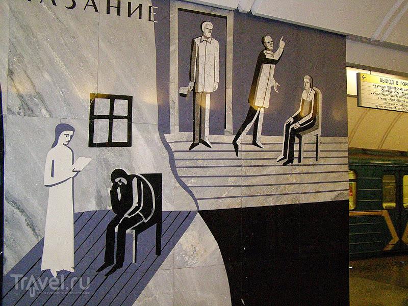 Достоевская - самая духоподъемная станция московского метро / Россия