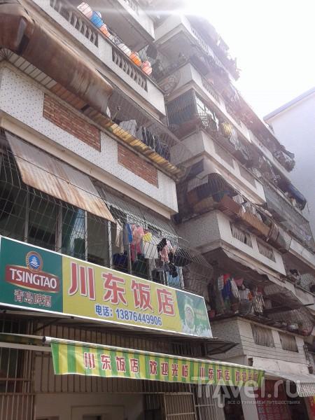Санья. Хайнань, Китай / Китай