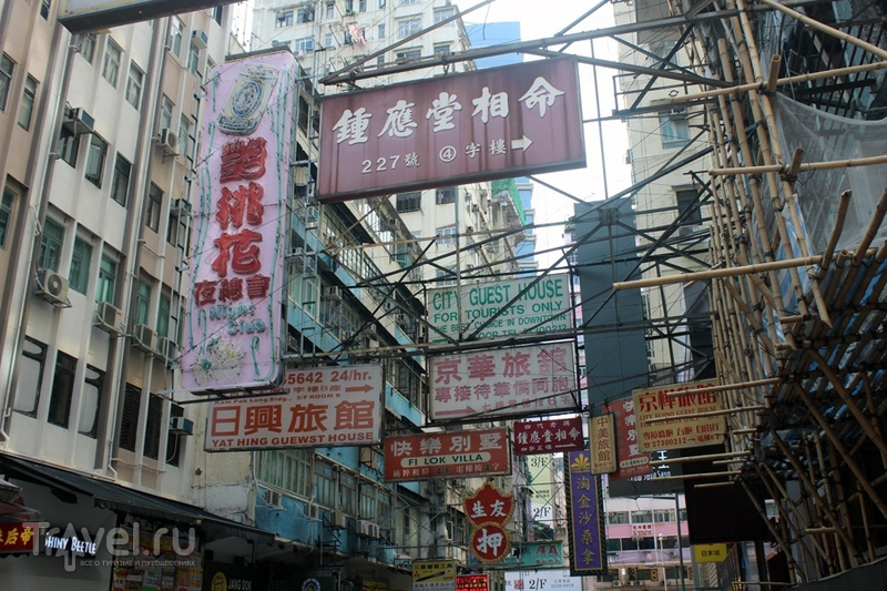 Гонконг. Киберпанк / Гонконг - Сянган (КНР)