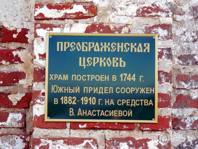 Урочище Русская Серда в Пестречинском районе Татарстана / Россия