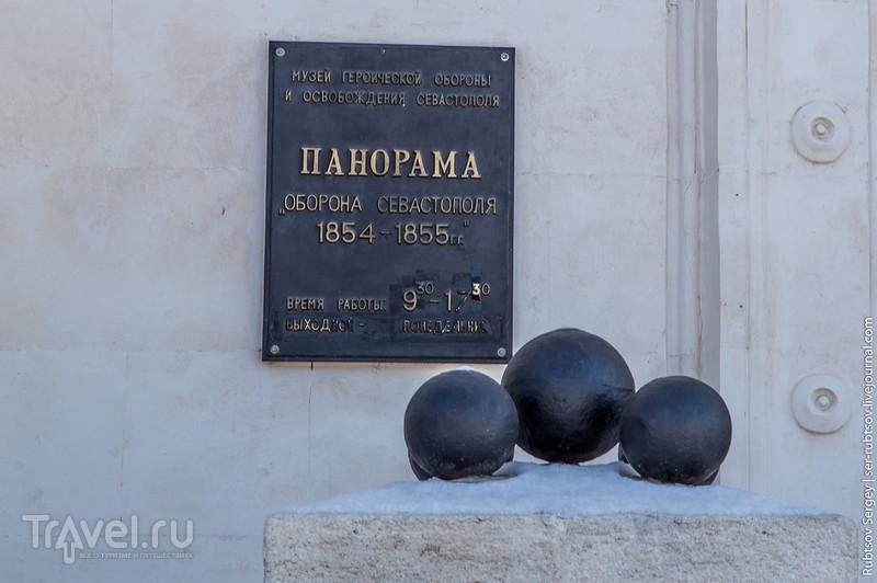 Исторический бульвар Севастополя / Россия