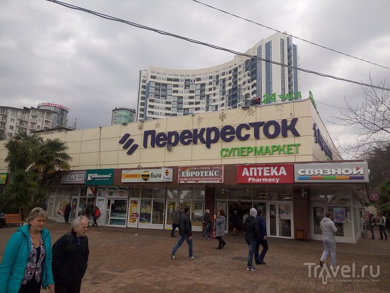Сочи, утренняя пробежка / Россия