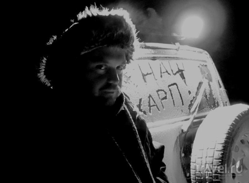 Харп. Прикосновение к Полярному Уралу / Россия