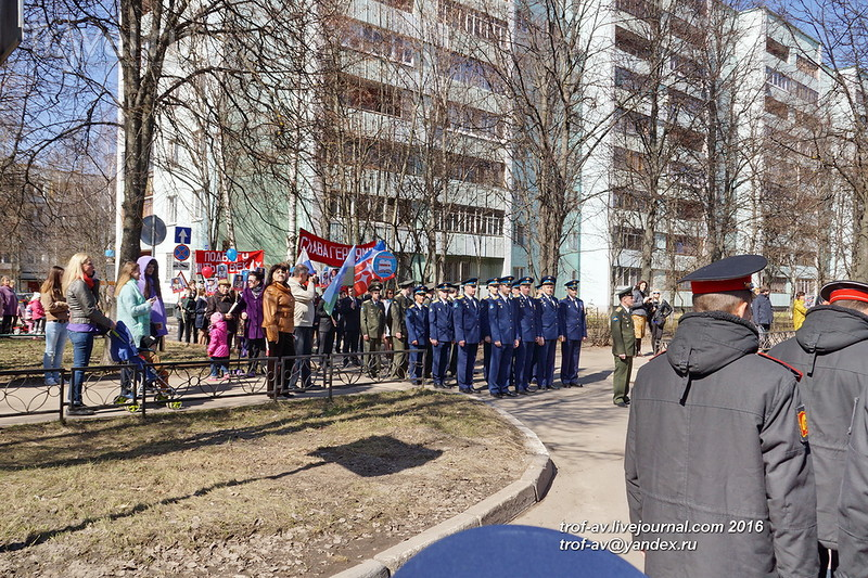 Празднование Дня космонавтики в Краснознаменске / Фото из России