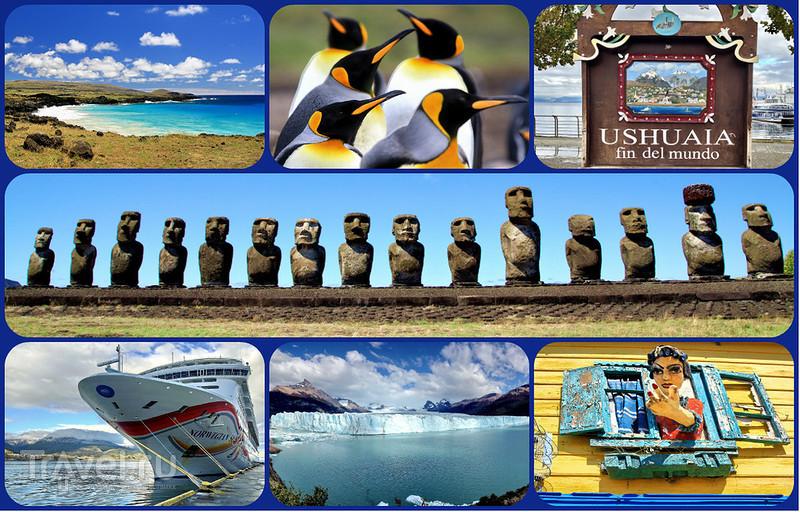 Путешествие по Южной Америке. Обзор / Аргентина