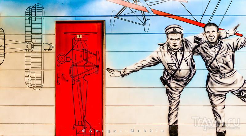 Граффити на стенах московского метро... Станция Чкаловская / Россия