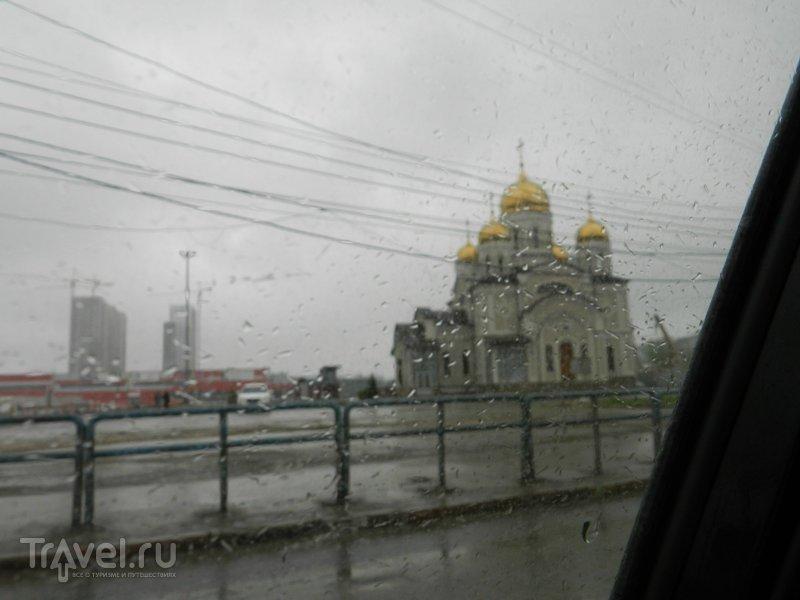 Самара: Май. Дождь. Пиво / Россия