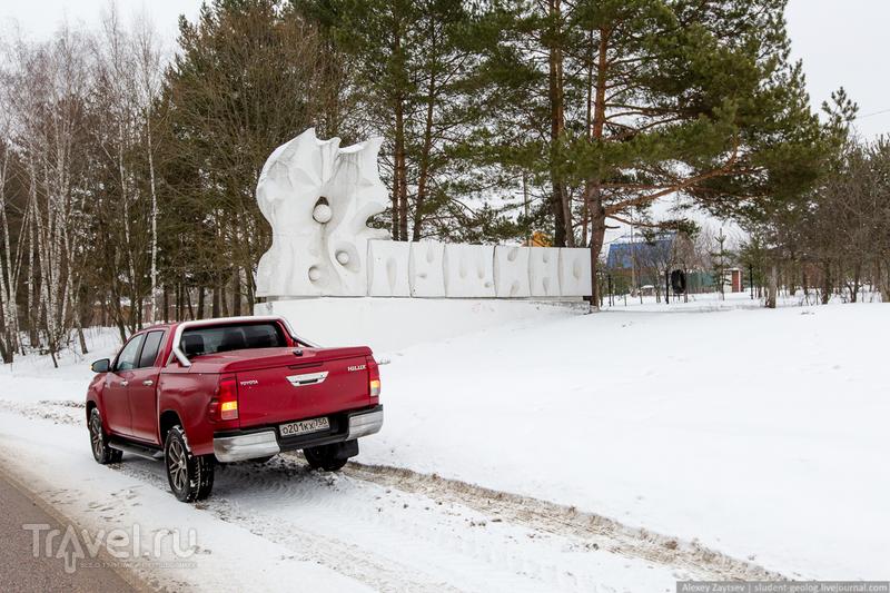 Место, где слушают звезды. Пущинская Радиоастрономическая обсерватория / Фото из России