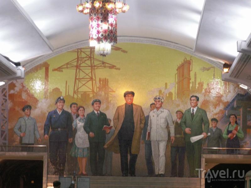 Метро в Северной Корее / Корея - КНДР