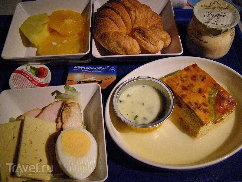 Чем кормят в комфорт и бизнес-классе Аэрофлота / Россия