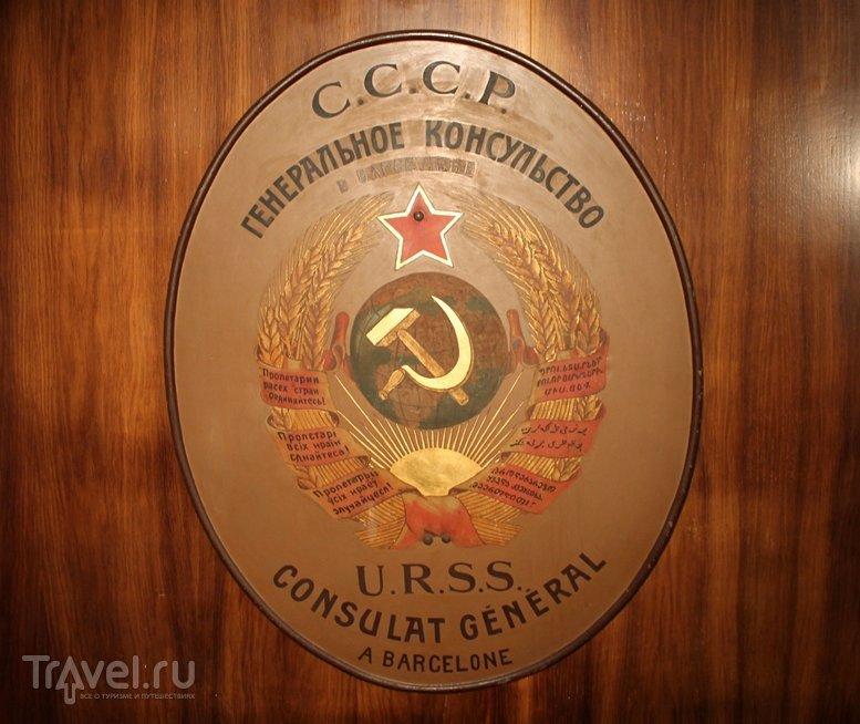 Советский бункер на службе испанских страховщиков / Испания