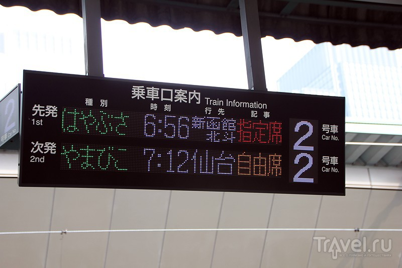 """""""Золотая неделя"""" в Японии. Техническая часть / Япония"""