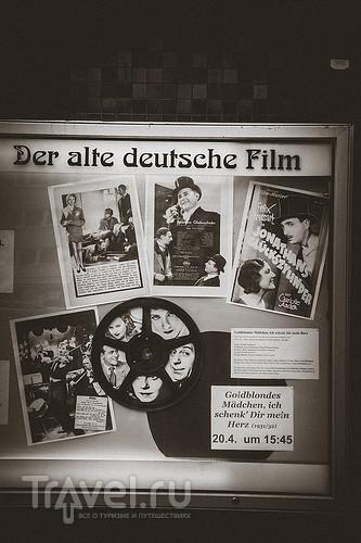 Старый Берлин / Германия
