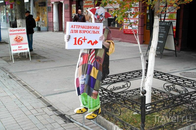 Саратов - Прогулка про проспекту Кирова / Россия