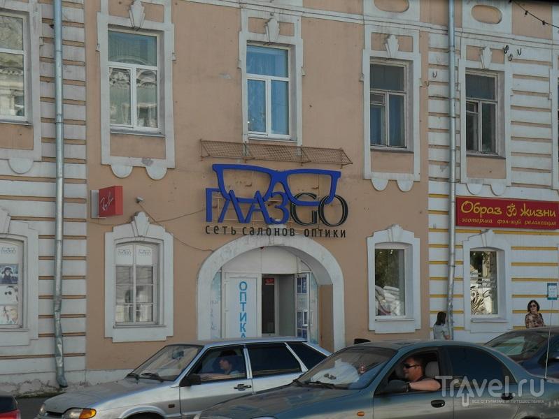 Тверь - быт и промышленная архитектура / Россия