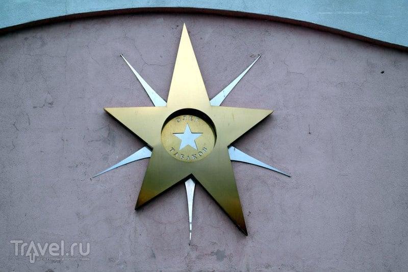 Саратов - Набережная Космонавтов / Россия