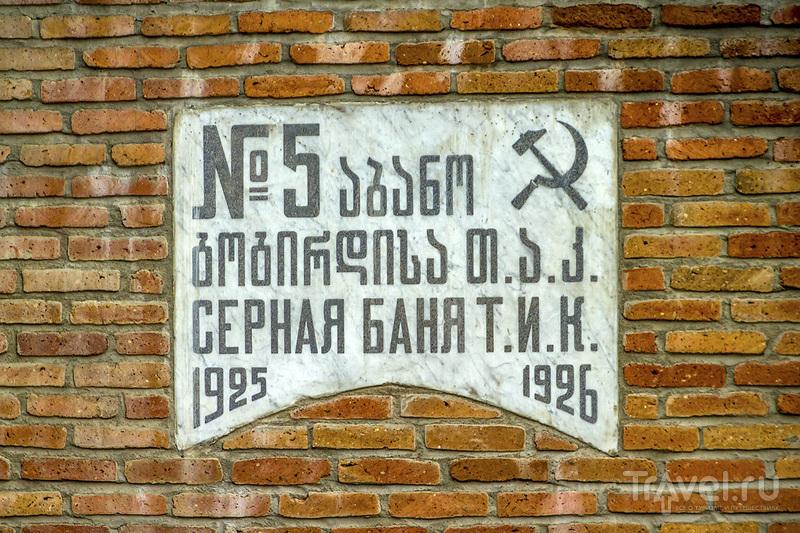 Легвтахеви и Сололаки / Фото из Грузии