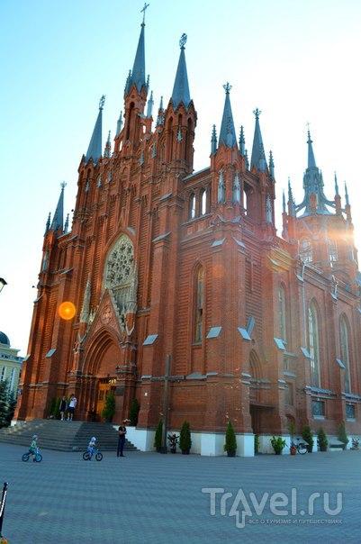 Другая Москва / Россия