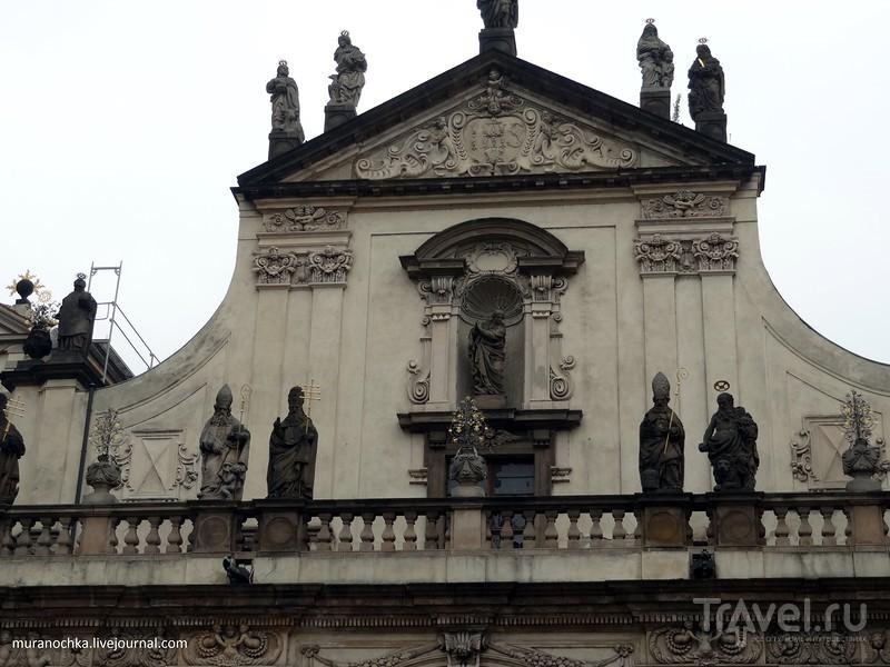 Наш день в Праге / Чехия