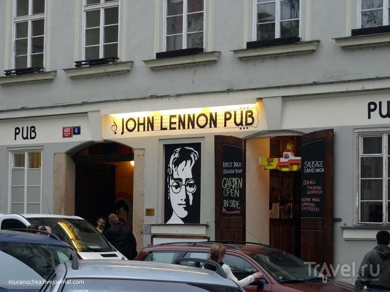 Злой гном, Джон Леннон, чёрные младенцы и танцующий дом / Чехия