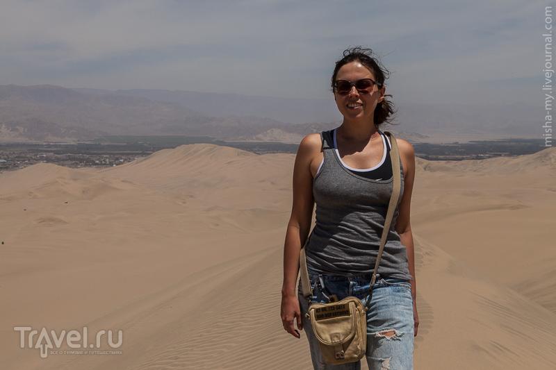 Поездка по Перу. Оазис Уакачина / Фото из Перу
