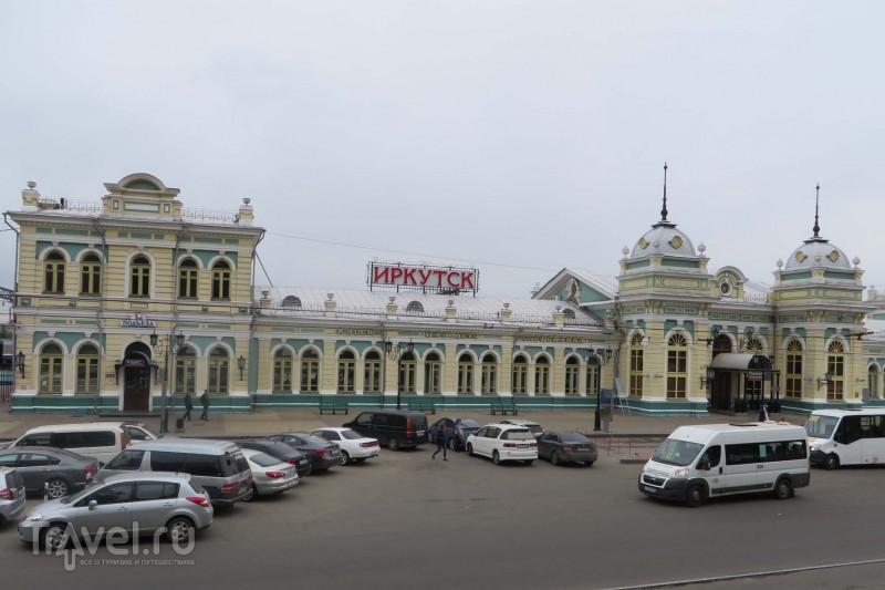 В помощь тем, кто собирается на Байкал / Россия