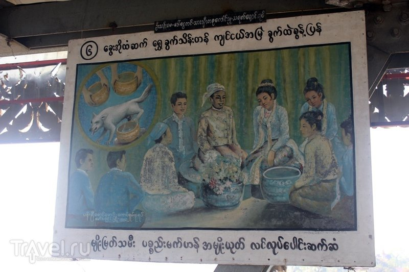 Мьянма: Моламьяйн. Местные достопримечательности / Мьянма