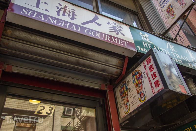 Нью-Йорк, Нью-Йорк. Американский иероглиф / США