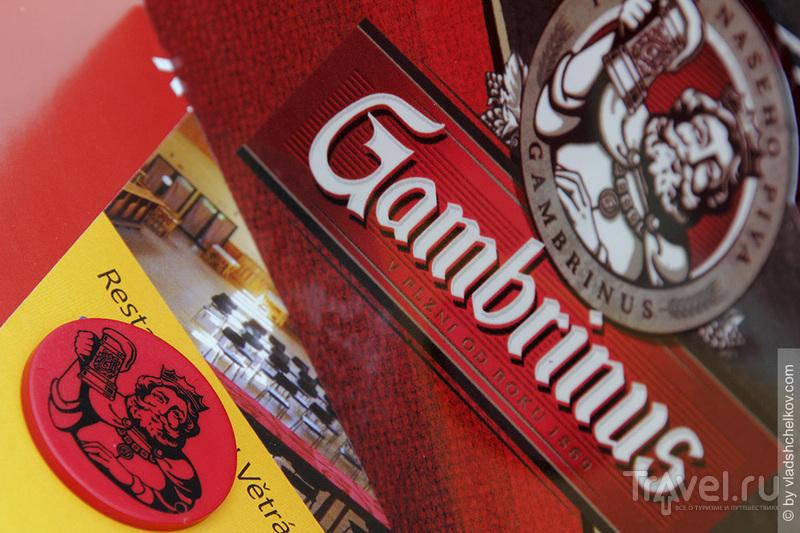 Гамбринус день - Плзень / Чехия