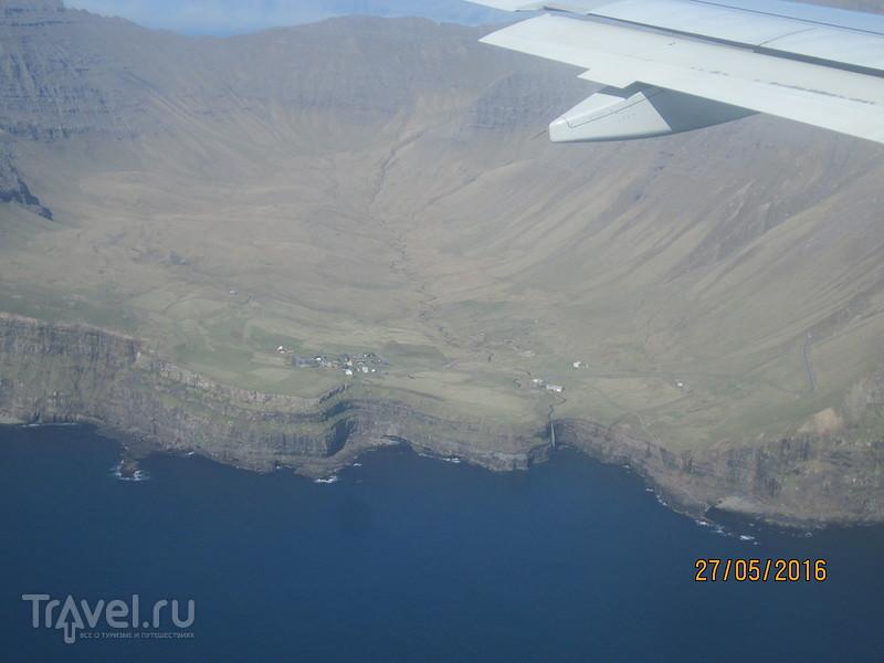 Фарерские острова. Перелет. Отель. Город Торсхавн (Torshavn) / Фарерские острова