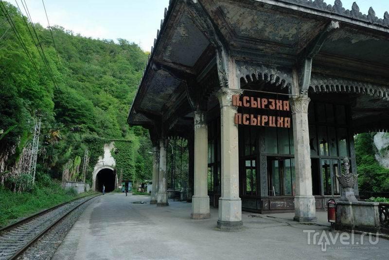 Железнодорожная станция Пцырха / Россия