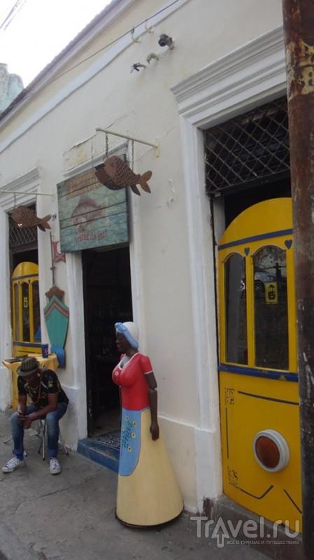 Прогулка 9 мая по Санта-Терезе, Рио-де-Жанейро / Бразилия