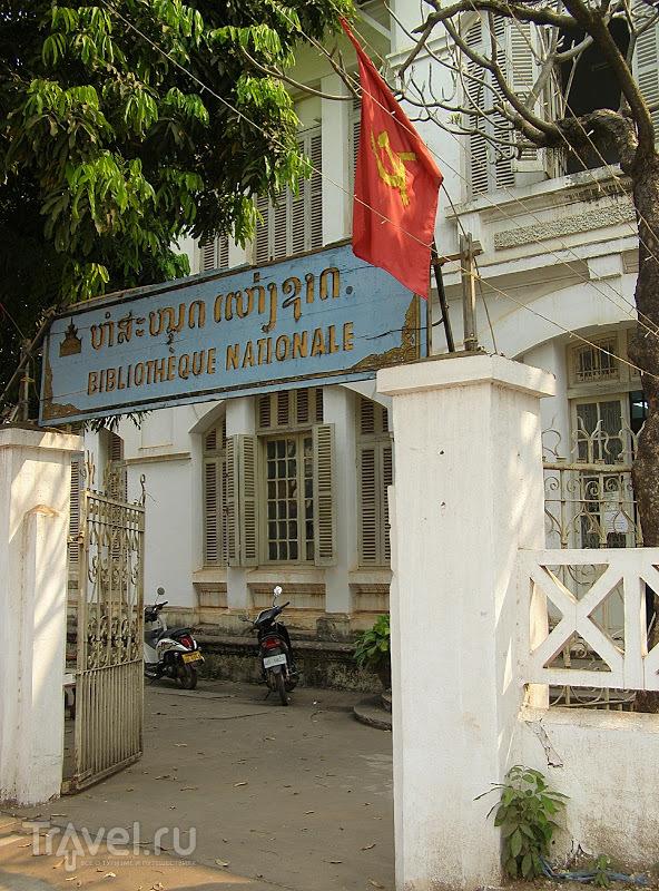 Советский Вьентьян. Статуя Фо Нгума и Отдельно Взятый Коммунизм / Лаос