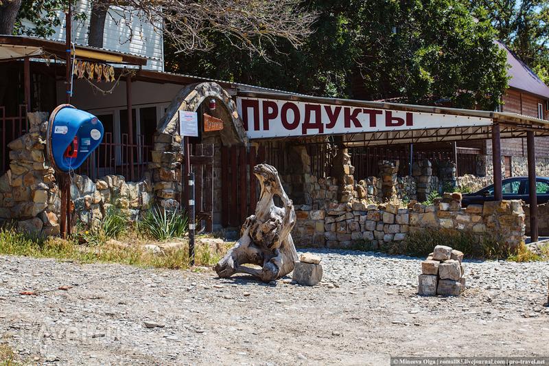 Райский уголок или постапокалиптический мир / Фото из России