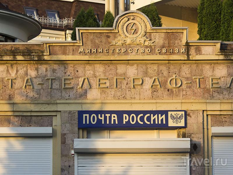 Кисловодск-2016 / Россия