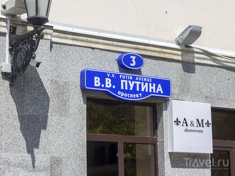 Грозный 2016. Знакомство с городом / Россия